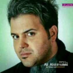 کانال سروش هواداران علي عبدالمالکي