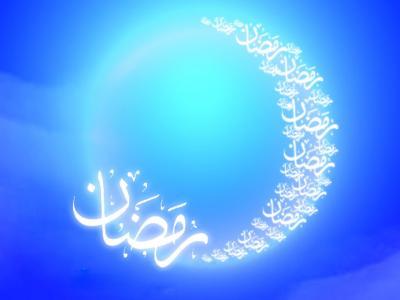 استیکر ادعیه ماه مبارک رمضان