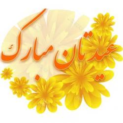 استیکر فارسی