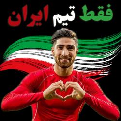 استیکر تیم ملی ایران 2018
